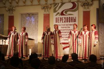 Произведения самодеятельных композиторов Вологодчины прозвучат на гала-концерте фестиваля «Перезвоны»