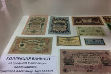 День коллекционера отметили в Бабаевском музее открытием выставки