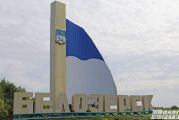 Туристический поток в Белозерск вырос