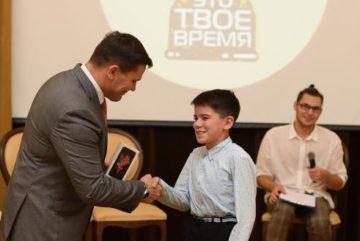 В Вологде победители Кубка мэра по «Чистым играм» и ряда молодежных проектов получили награды
