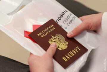 В Череповце восемь подростков получили первый российский паспорт