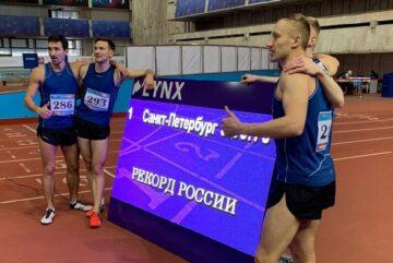 Череповчанин Максим Рафилович в 15-й раз стал чемпионом России