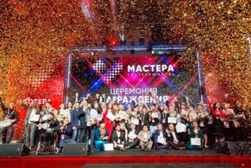 На всероссийский конкурс «Мастера гостеприимства» подали заявки почти 400 вологжан