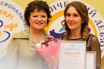 Воспитатель из Вологды поборется за «Хрустальную жемчужину» на всероссийском конкурсе