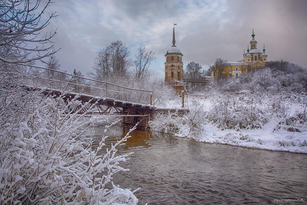 Тотьма вошла в ТОП-12 самобытных городов России