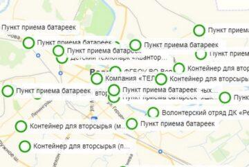 Карту экологических точек разработали в Вологде