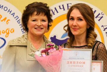 Вологжанка выбыла из борьбы за звание «Лучший воспитатель»-2020