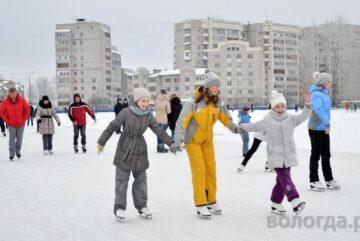Влюблённые и семейные пары смогут посетить катки в Вологде вдвоём по одному билету
