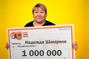 Семья из Коми переедет в Вологду на выигранный в лотерею миллион