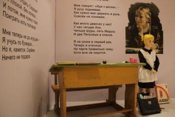 Творчеству любимой детской поэтессы Агнии Барто посвящена новая выставка Вологодского музея-заповедника