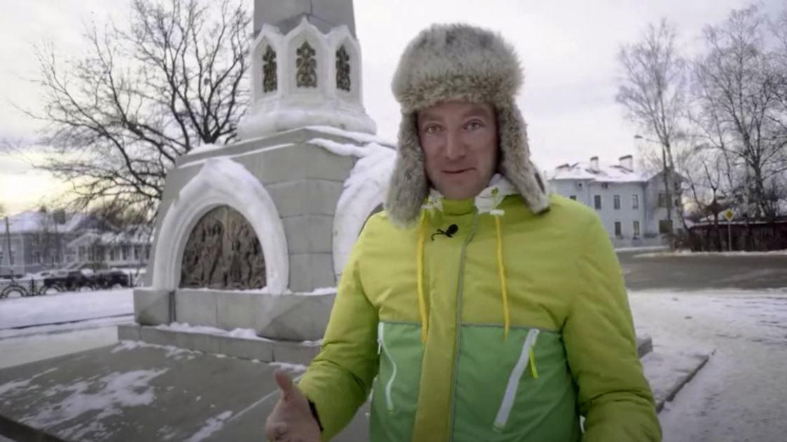 Гид из Санкт-Петербурга посетил Вологду и создал видеоролик о лучших туристических местах