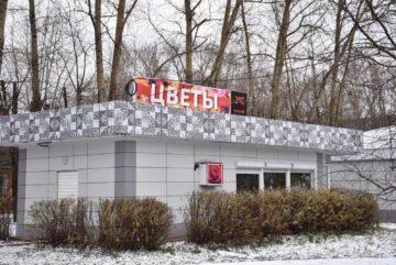 В Вологде разрабатывают новые рекомендации по визуальному стилю города