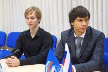 Школа парламентаризма откроется на Вологодчине
