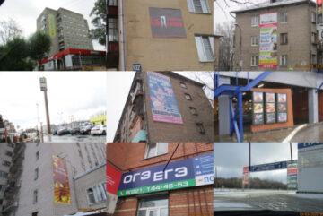 В Череповце выявили 90 незаконно установленных рекламных конструкций