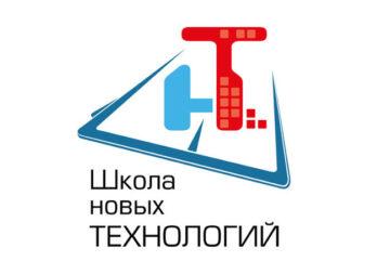 Череповецкая школа стала участником проекта Минпросвещения России «Школа новых технологий»