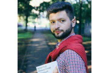Дмитрий Кривошеев