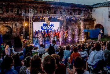 Объявлен дополнительный прием заявок на участие в Международном театральном фестивале «Голоса истории» в 2021 году