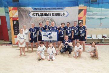 Юные вологжане взяли «бронзу» на соревнованиях по пляжному регби