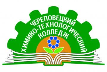 Международная конференция для школьников и студентов пройдет в Череповце