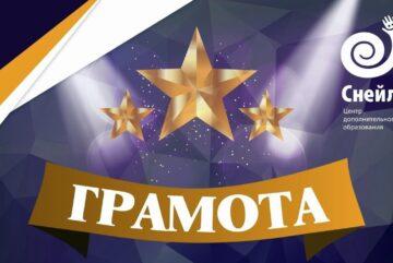 Изобретатели из Вологды стали призерами на международной олимпиаде