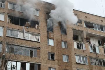 Взрыв дома в Химках