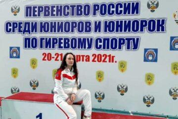 Вологжанка стала призером первенства России по гиревому спорту