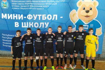 Бабаевские юноши вышли в Общероссийский финал проекта «Мини-футбол – в школу», где представят Вологодскую область.