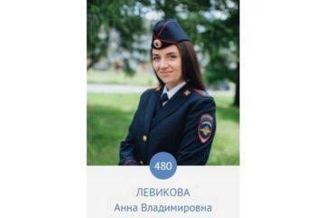 Красу вологодской полиции выбрали на Вологодчине