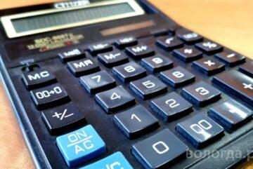 Вологодские школьники примут участие в «битве калькуляторов»