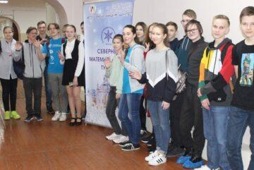Почти 40 школьников из Вологды приняли участие в Северном математическом турнире