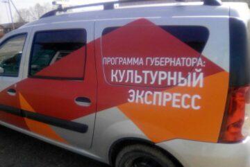 Автоклуб начал выезжать в отдаленные села Шекснинского района с концертами