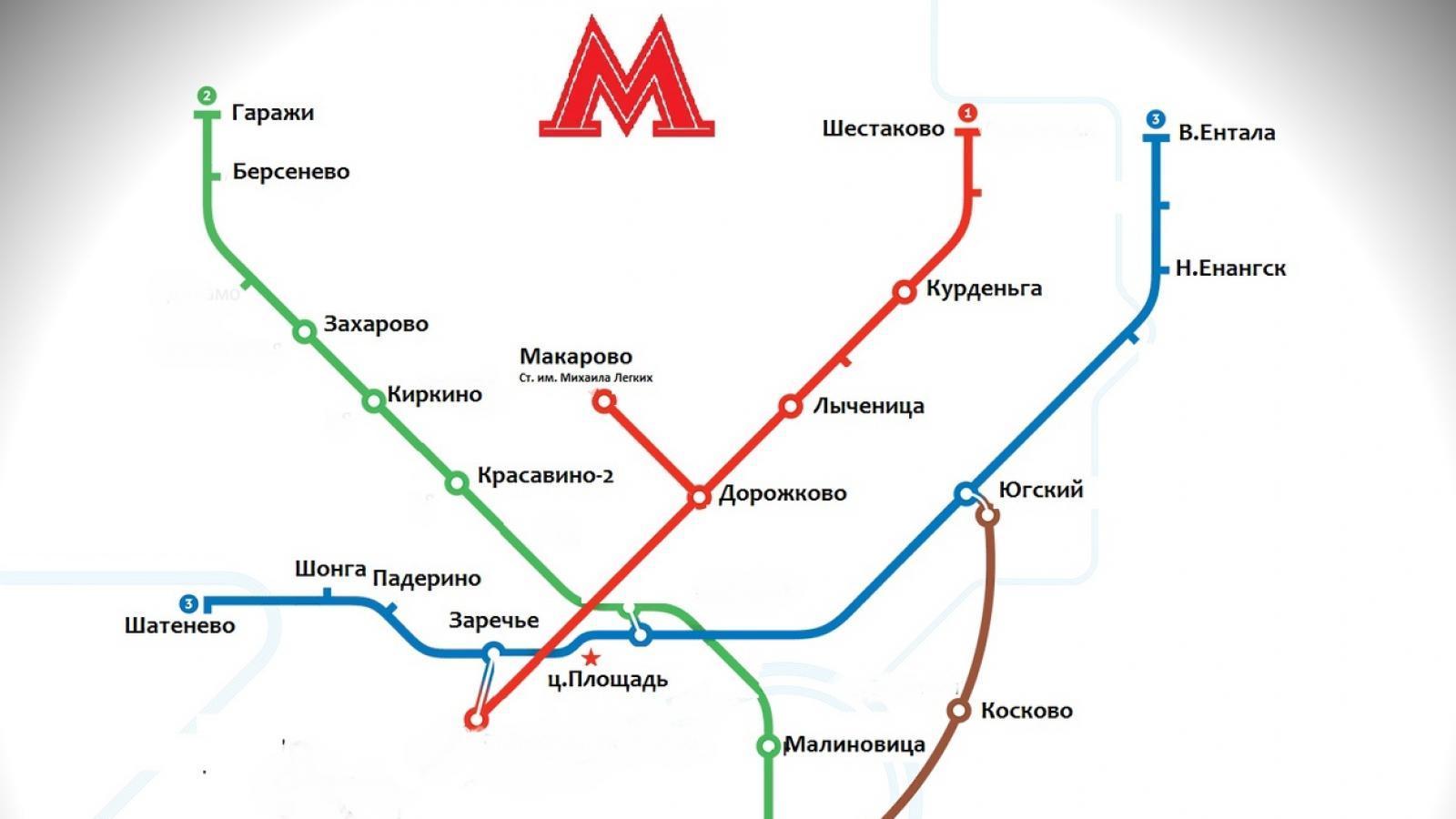 В Кич-Городке хотят строить метро