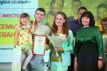 До 20 апреля вологжане могут подать заявку на участие в областном фестивале «Семейный лад»