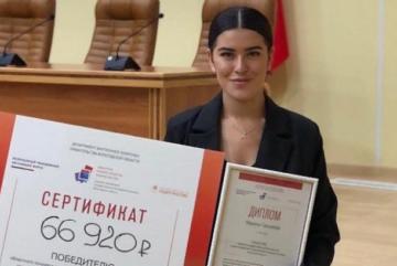 Вологжанка выиграла грант на проведение выставки фотографий интернациональных семей