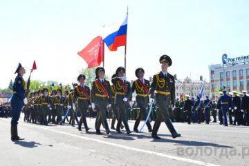 Парада Победы не будет 9 мая в Вологде