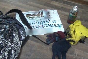 Супружескую пару из Вологды задержали по подозрению в пропаганде наркотиков
