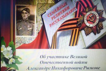 Выставка памяти ветерана войны открылась в музее села имени Бабушкина