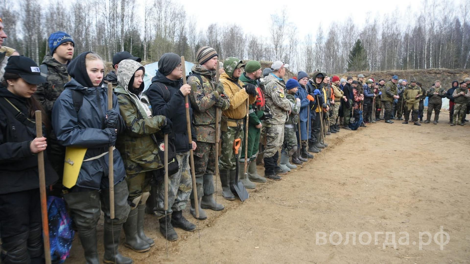 120 человек принимают участие в поисковой экспедиции «Вороново»