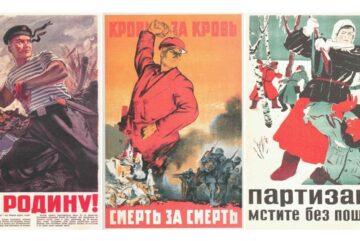 Агитплакаты времен Великой Отечественной войны продемонстрируют на вокзале Вологды