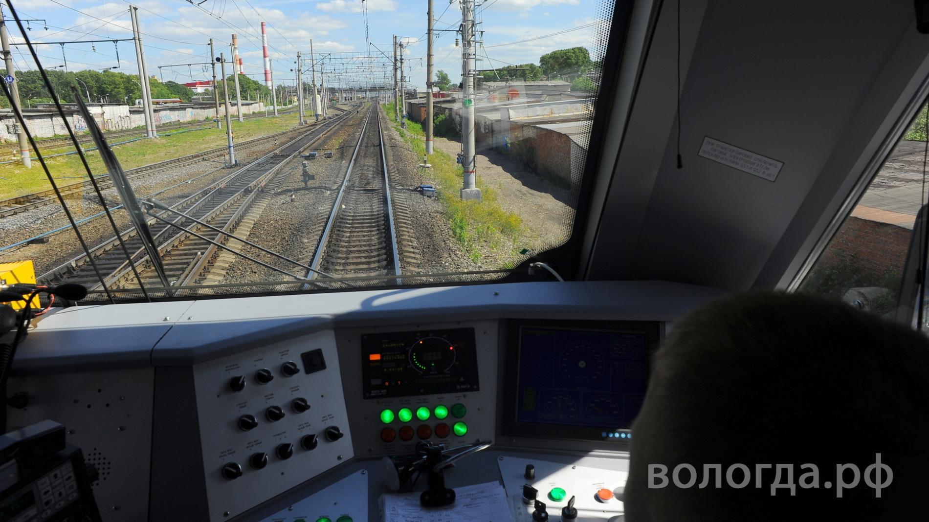 В Вологде проходит месячник детской безопасности на железных дорогах
