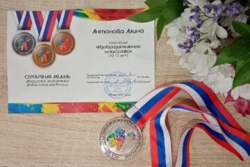Воспитанников художественной школы Вологды отметили на XX молодежных Дельфийских играх