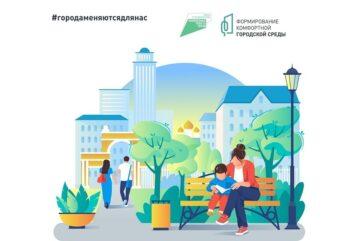 Порядка 50 тысяч жителей Вологодской области проголосовали за объекты благоустройства на 2022 год