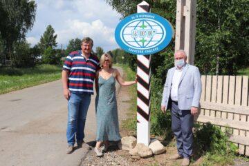 В Бабаевском районе установли арт-объект, посвященный 36 меридиану