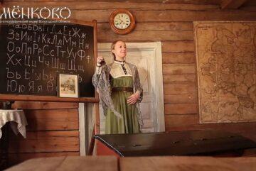 «Ночлежный приют» создадут в вологодском музее «Семенково»