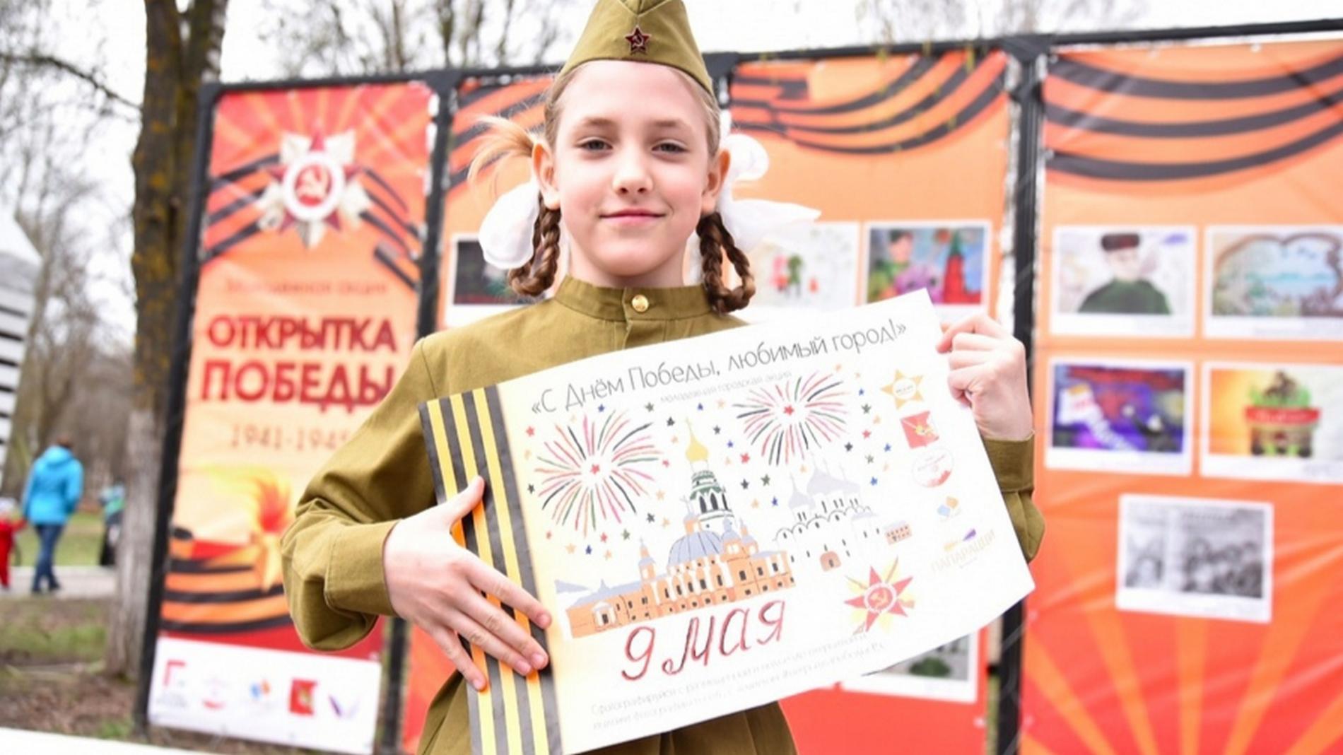 50 лучших открыток Победы представят в Вологодской слободе