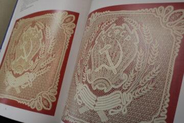 Музей Вологды издал альбом-каталог кружевной агитации